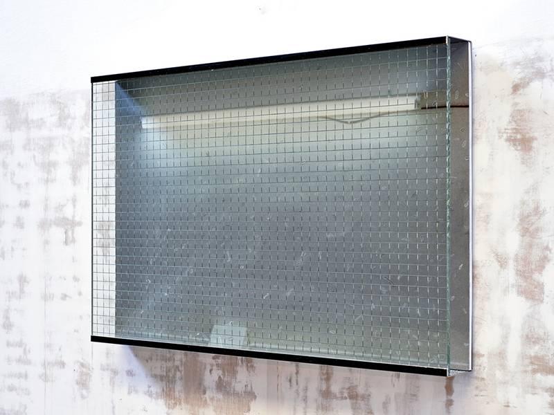 Reinforced glass: