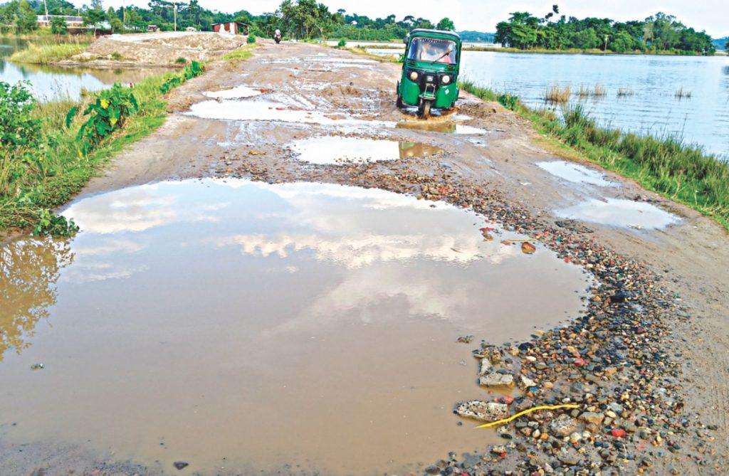 Road damaged by flood