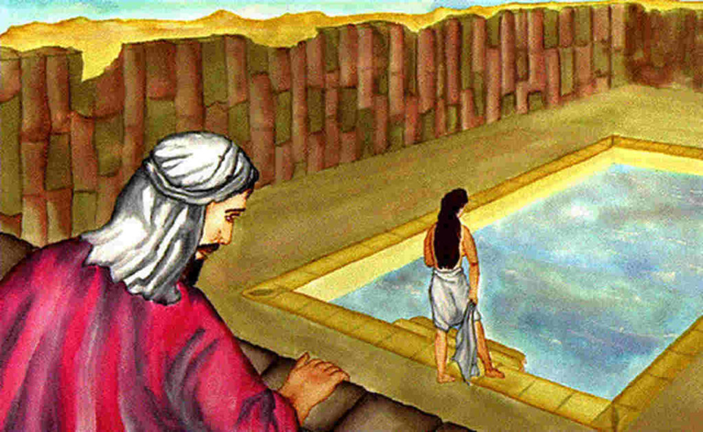 Bathsheba King David